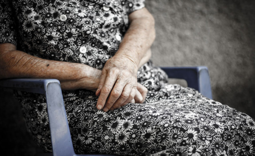 Review of aged care quality regulatory processes